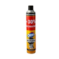 ODIS Carbuetor Cleaner, 0.84л DS4643